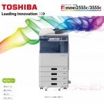 東芝フルカラーデジタル複合機e-STUDIO 2555C